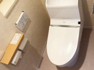トイレリフォーム 費用を抑えた一体型の節水トイレ